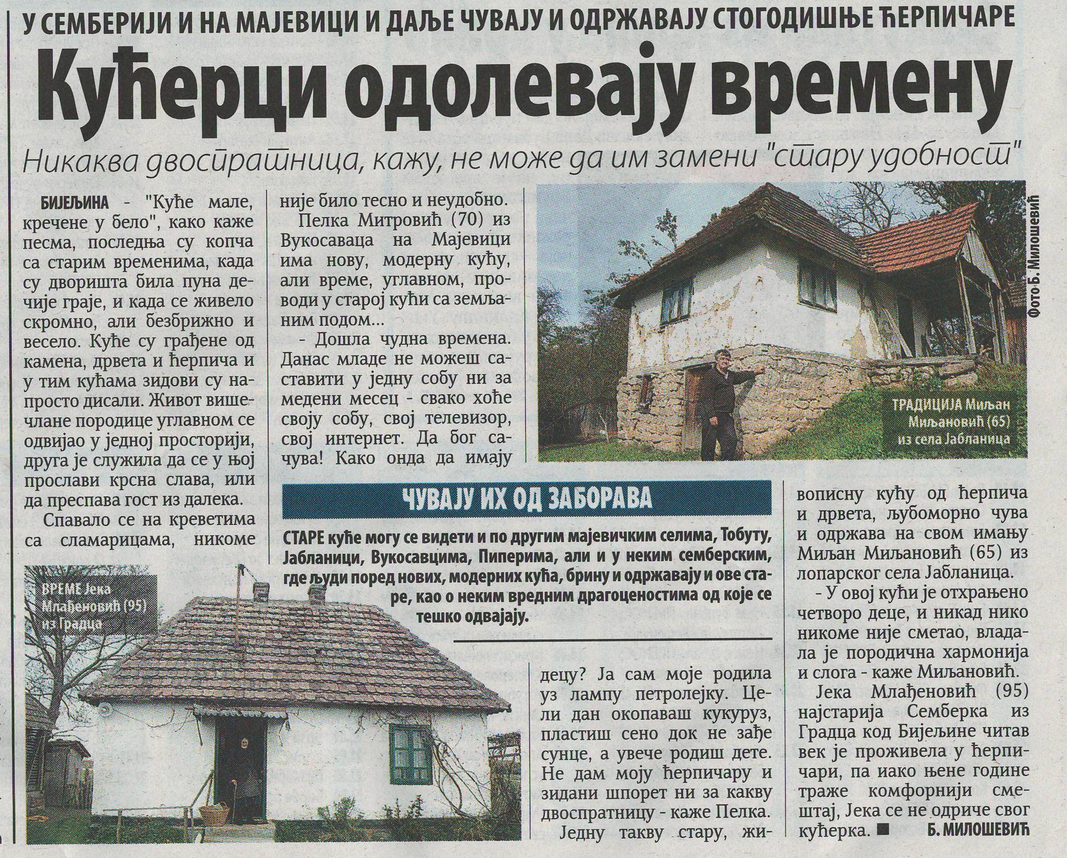 Из штампе - Page 3 Imgsrc.ru_54103511KtA