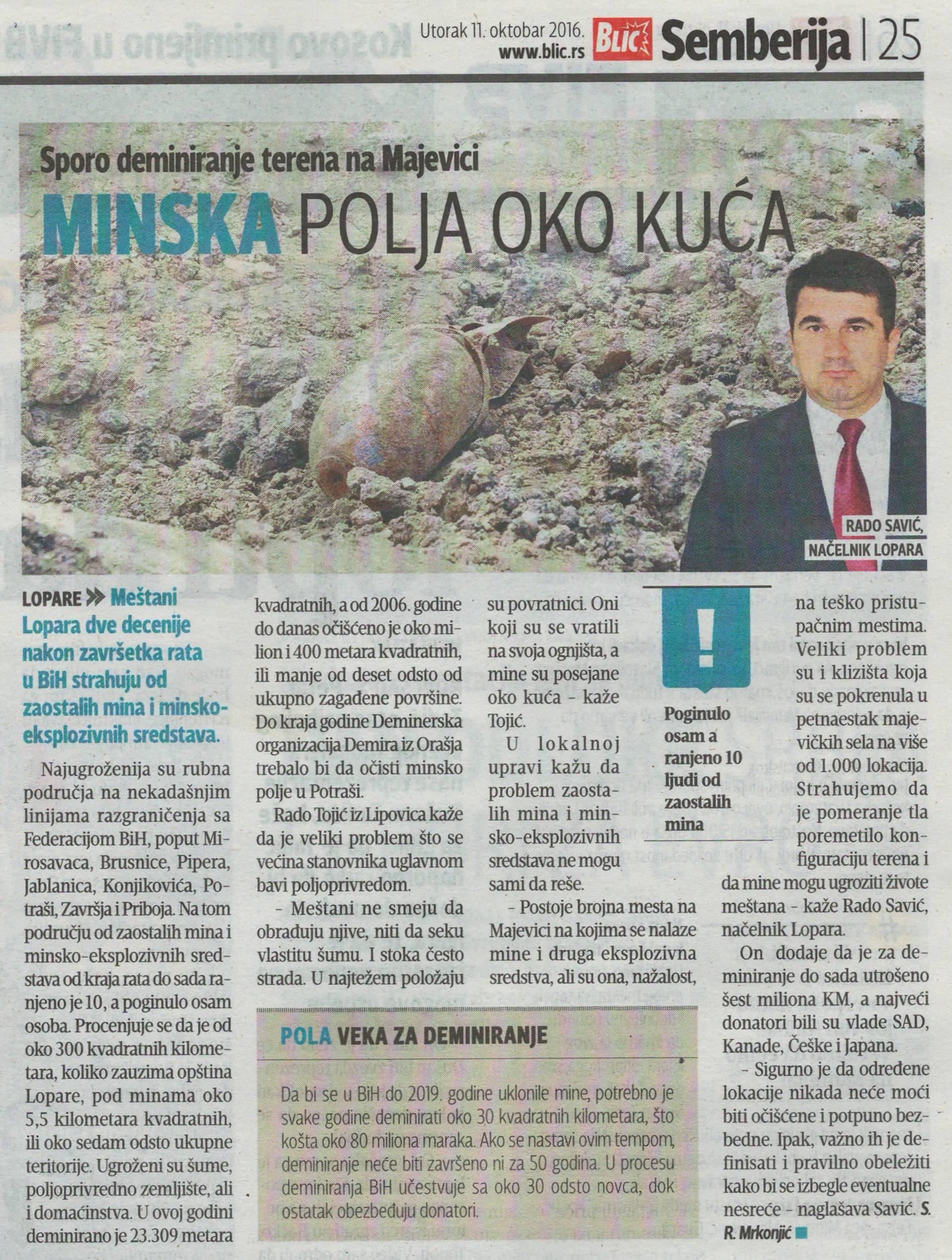 Из штампе - Page 3 Imgsrc.ru_50448003LeH