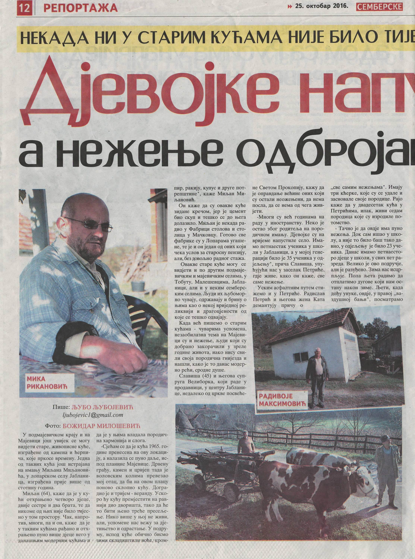 Из штампе - Page 3 Imgsrc.ru_50721895OnT