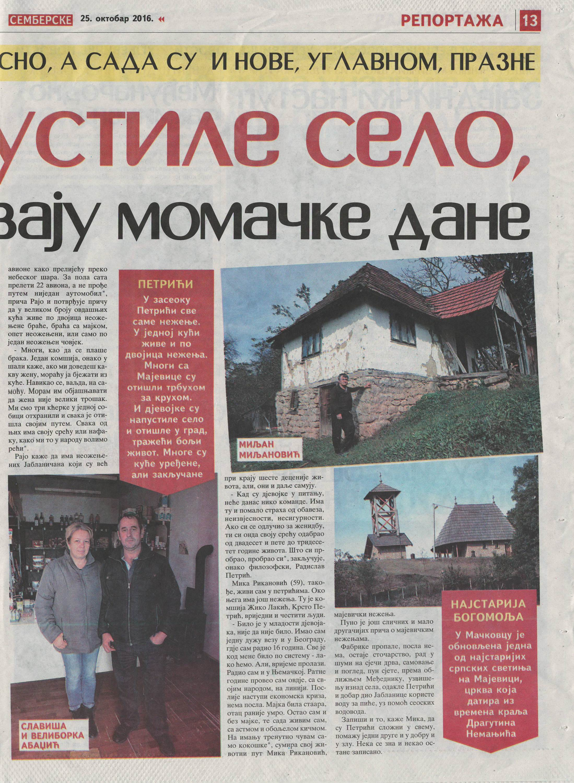 Из штампе - Page 3 Imgsrc.ru_50721897VjX