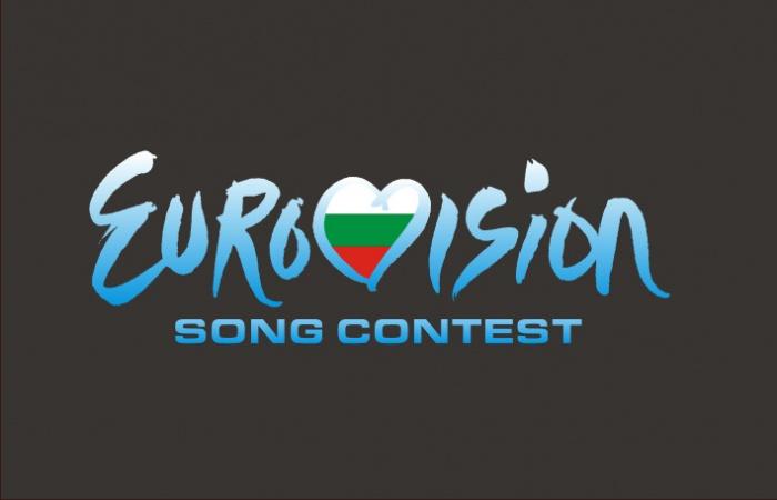 BULGARIA 2013 Bulgaria