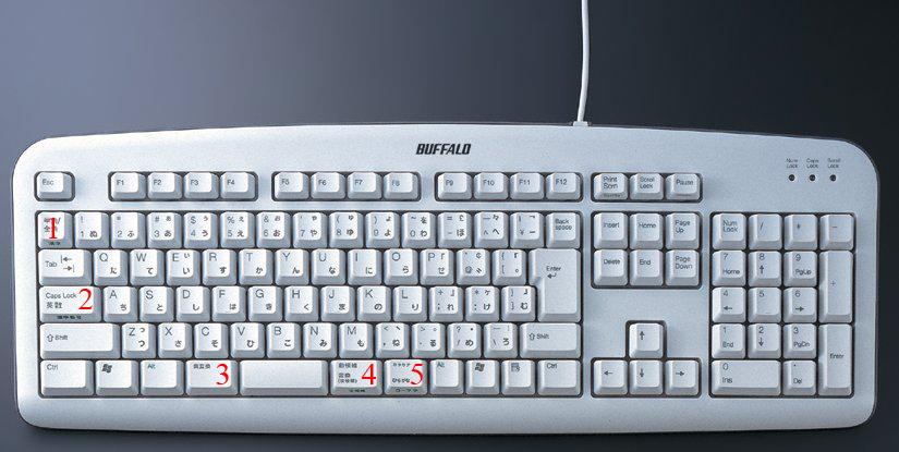 استخدام لوحة المفاتيح بالكيبورد JapenaseKeyboard
