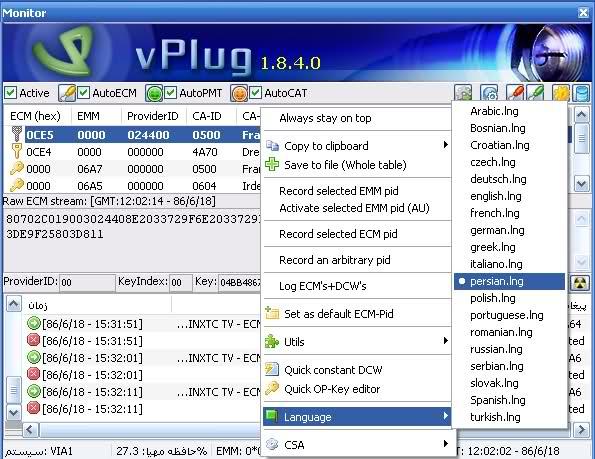 اموزش پلاگين vplug 4r28wol