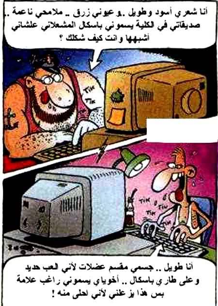 اضحك من قلبك !!!! 6b2pxzt