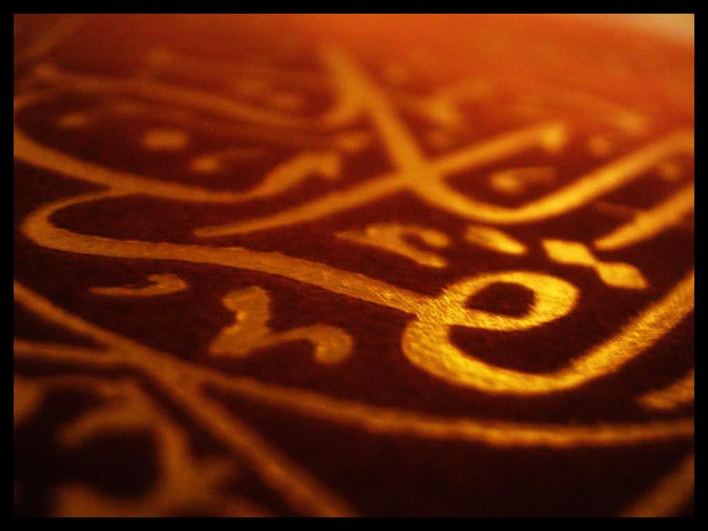 صور إسلامية رائعة بنقاوة عالية 2diodqs