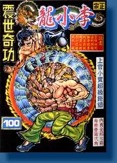 Comics de Bruce Lee 6ey0y1h
