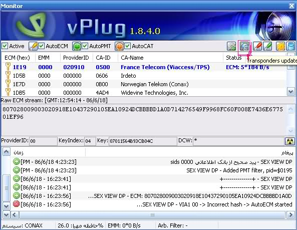 اموزش پلاگين vplug 4kyc29e