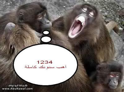 اضحك من قلبك !!!! 5yugxti