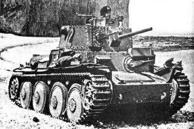 Panzerstellung Pz 38 (t) Taobvb