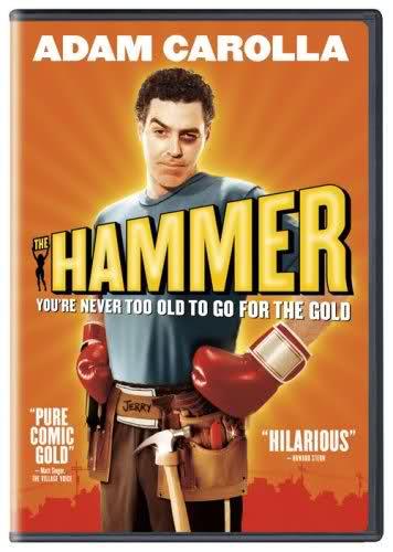 فيلم الكوميديا The Hammer dvdrip 2007 مترجم بحجم 291 ميجا 1o5e8p