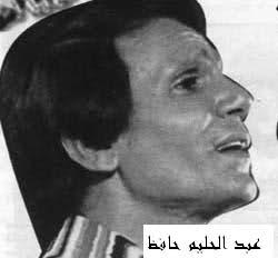 صور حبيبنا حليم - مهداء من عبدالمعطي  -  متجدد - صفحة 13 23h3b42
