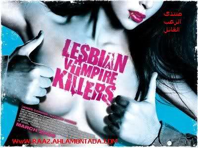حصريا فيلم 2009  Lesbian Vampire Killers نسخة DVDRip للكبار - صفحة 2 2eoce8l