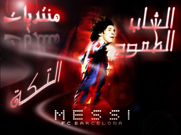 أنشودة للمنتخب اليمني Jpa6xe