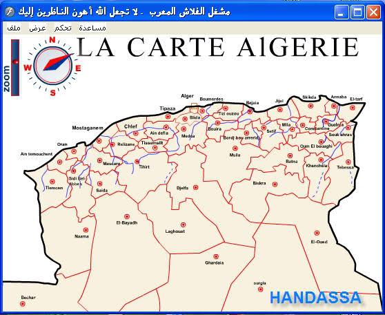 خريطة الجزائر كاملة موضحة في ملف فلاش Oa7l01