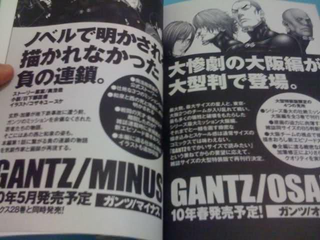 Episodios extras de Gantz/Minus y Gantz/Osaka anunciados. 2ep5aid