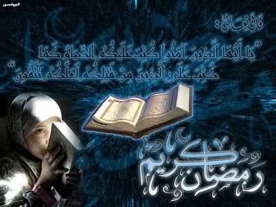 نصائح رمضانية 33z7f4n