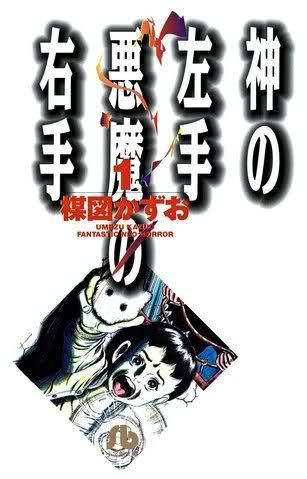 Manga - preporuke, analize, diskusije... - Page 3 4trfno