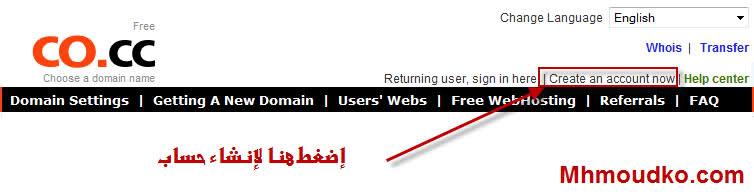 حصرياً وبالصور : دومين مجاني بالعربي , مثال w w w . محمودكو . co . cc 20pr48m