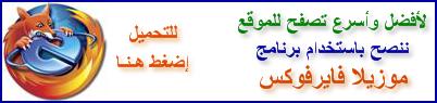 منتديات ليبيا نبض القلب 2n50mh