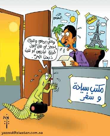مبارك عليكم شهر رمضان (5) 2nausub