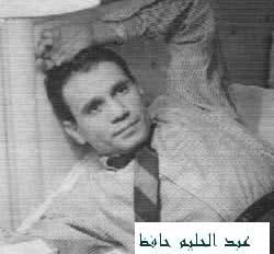صور حبيبنا حليم - مهداء من عبدالمعطي  -  متجدد - صفحة 13 2uj5bwg