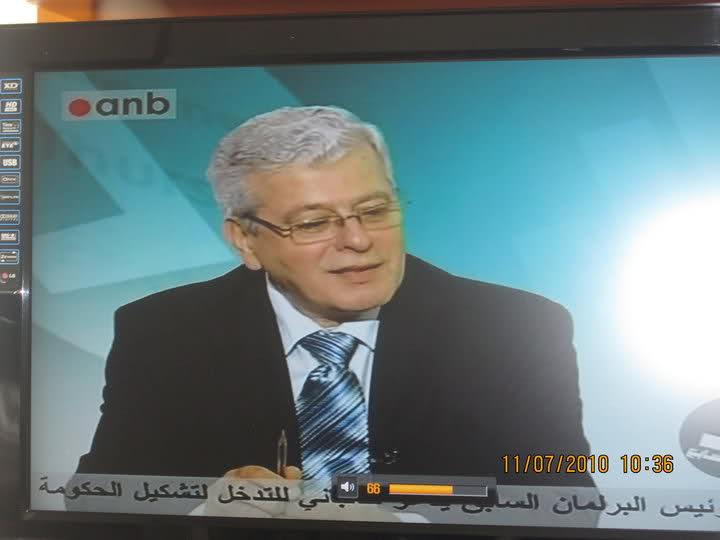 Dr. Tarek E. Chidiac, President of the Gibran National Committee  2uyj6dy