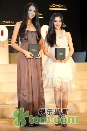 Zi Lin Zhang- MISS WORLD 2007 OFFICIAL THREAD (China) - Page 6 Vmr5ok