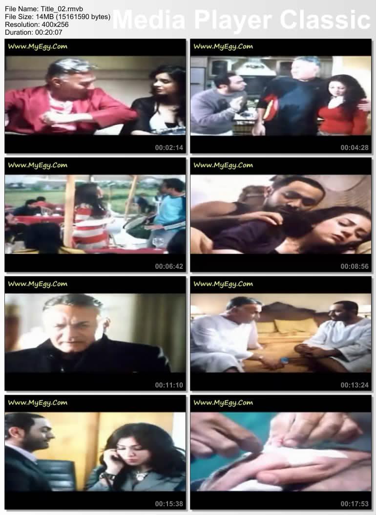 تحميل فيلم عمر و سلمى 2 | فيلم عمر و سلمى | 196 - صفحة 27 2wgfzth
