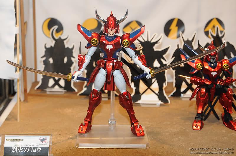 Yoroiden Samurai Trooper (Les Samouraïs de l'Eternel) (Bandai) 2qw0m7s