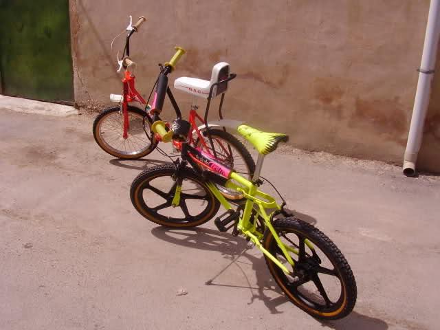 Bicicletas GAC 2zdvfcw