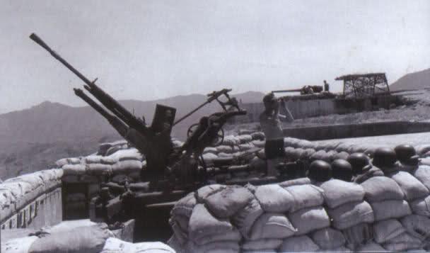 2,5 cm Flak 39 (f) 2zzrvd4