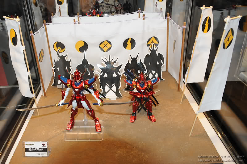 Yoroiden Samurai Trooper (Les Samouraïs de l'Eternel) (Bandai) 30my16o
