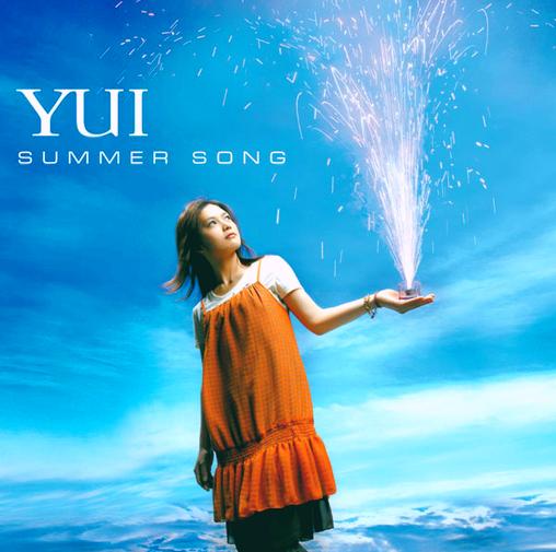 Discografía de YUI en DD B8ssih