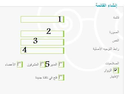 هنا اجعل قوانين التسجيل في منتداك مثل الفيبي حصريا على منتديات بحر العرب 29lcjs1