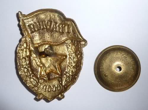 L'Insigne de la Garde époque 2eGM 2cx6sgh