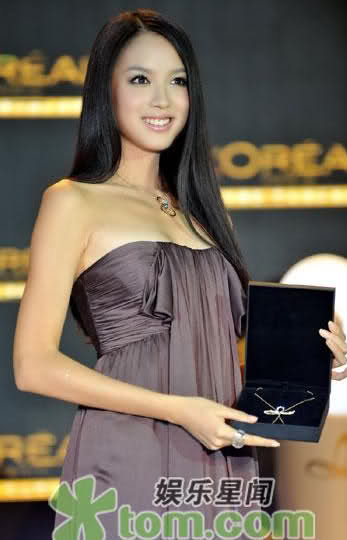 Zi Lin Zhang- MISS WORLD 2007 OFFICIAL THREAD (China) - Page 6 2iuw85t