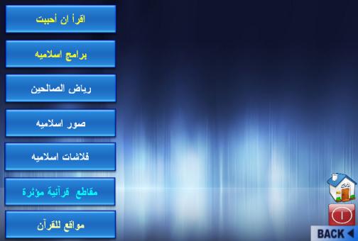 اسطوانه اسلاميه شامله بمناسبه شهر رمضان المبارك وكل سنة وانتم طيبين  2w4ycms