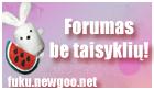 FukU forumas be taisyklių