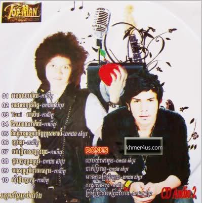 Top Man CD Vol.02 Sv5g8k