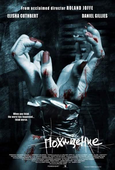 -Los mejores posters/afiches  del cine de terror y Sci-fi- 2qsmn95
