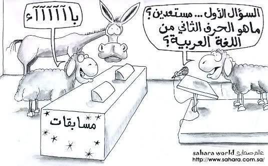 مبارك عليكم شهر رمضان (5) 345nfvd