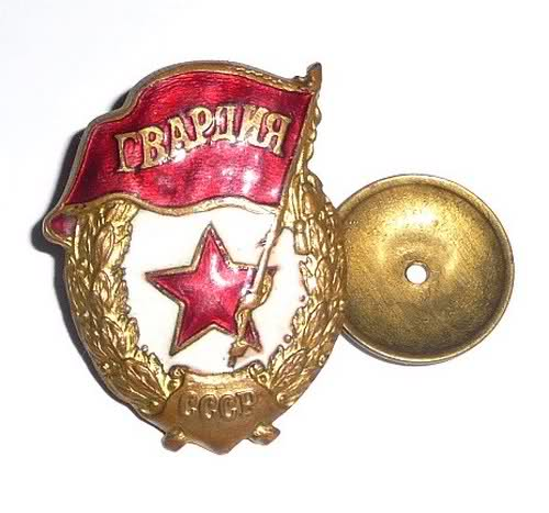L'Insigne de la Garde époque 2eGM Bh0kg