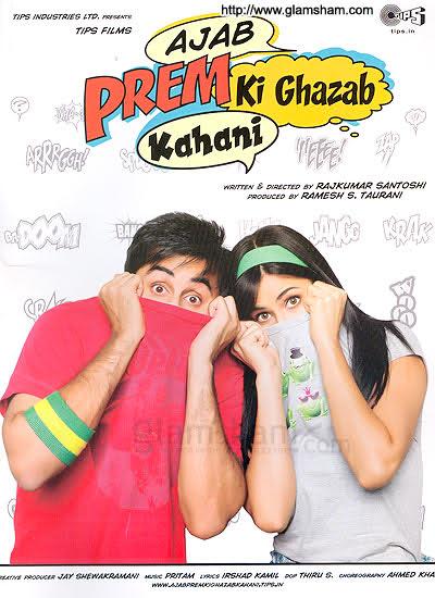 عجب داستان عشقی شگفت انگیزی_2009_Ajab Prem Ki Ghazab Kahani - صفحة 3 Fc44ec