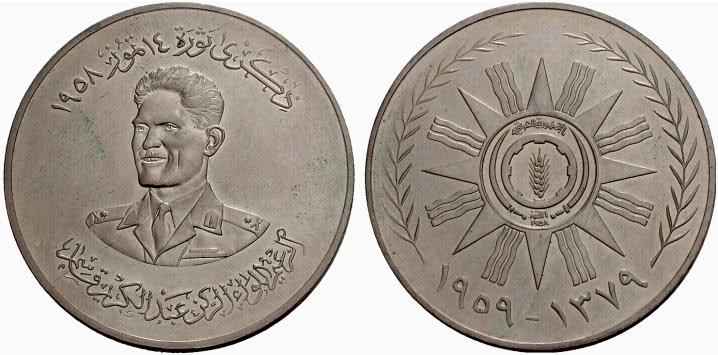 عملات عراقية قديمة 1115lds