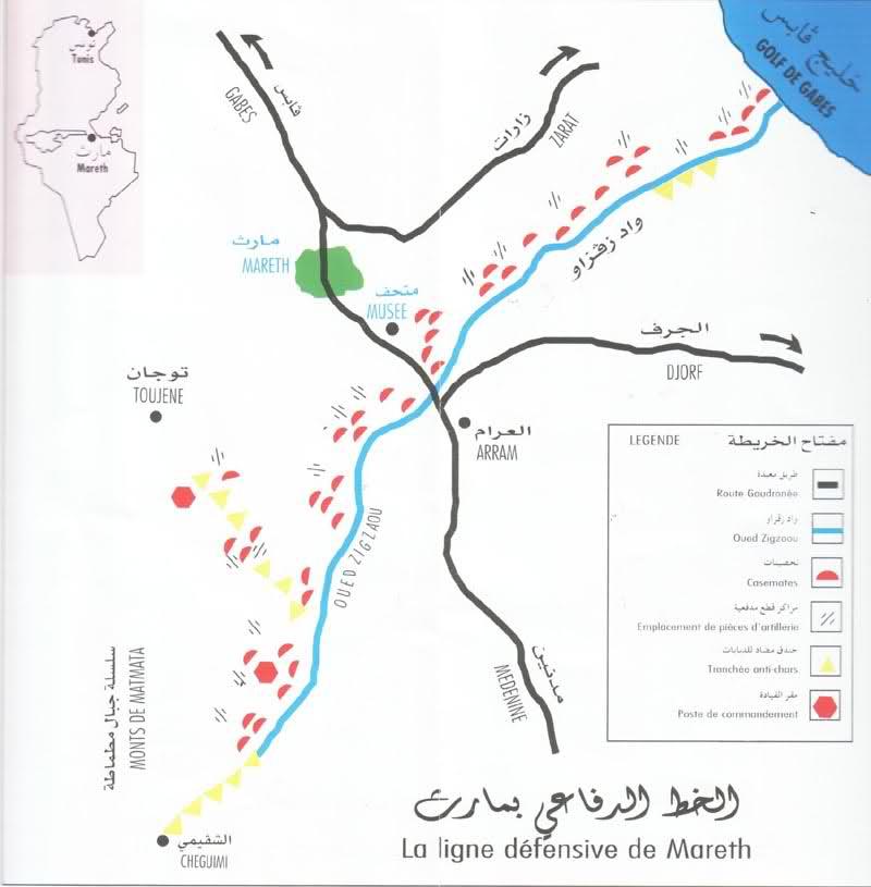 mareth - Ligne Mareth ( Tunisie) 55seq1
