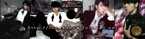 Show Lo's Song Lyrics 2uxuz2w