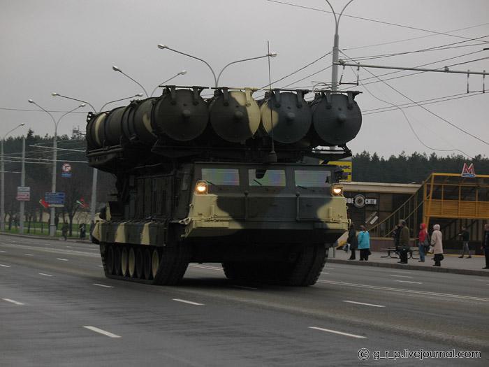 Belarus Armed Forces 30t1d6p