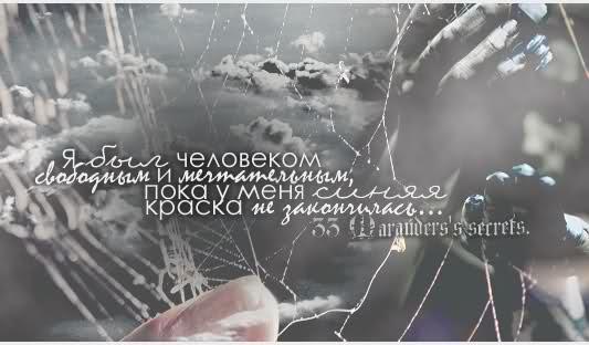 Реклама ролевых по Гарри Поттеру Fz527m