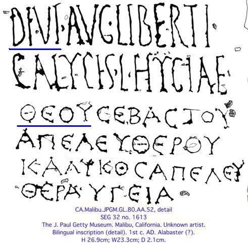 Mëma e latinishtes dhe greqishtes së lashtë është gjuha Shqipe 2dwb220