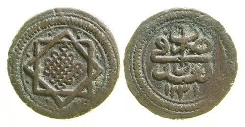 عملات عراقية قديمة 4io6dj